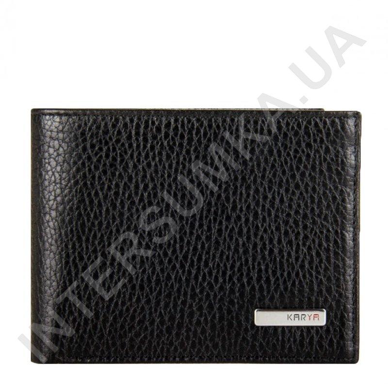 Купити гаманець чоловічий з натуральної шкіри Karya 0497-45 без ... 262981d99e707