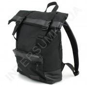 Рюкзак с отделением под ноутбук Wallaby 1191 чёрный