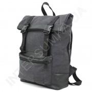 Рюкзак с отделением под ноутбук Wallaby 1192 серый