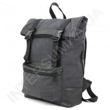 Рюкзак з відділенням під ноутбук Wallaby 1192 сірий