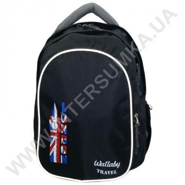 Заказать рюкзак 2 отдела с ортопедической спинкой Wallaby 120