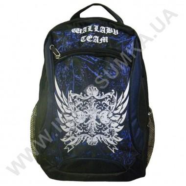 Заказать рюкзак 2 отдела, наружный карман Wallaby 122 черно-синий