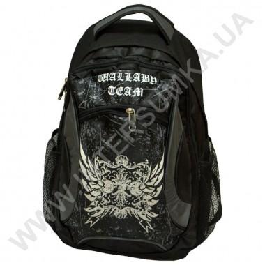 Заказать рюкзак 2 отдела, наружный карман Wallaby 122 черно-серый