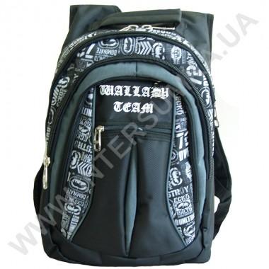 Заказать рюкзак Wallaby 127 черный с серым со вставками