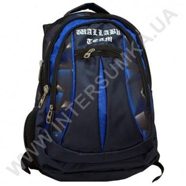 Заказать рюкзак Wallaby 127