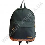 Купить рюкзак молодежный Wallaby 1351 черный с оранжевым узором(№443)
