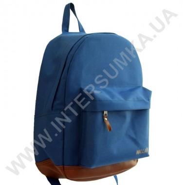 Заказать рюкзак молодежный Wallaby 1351 синий-172