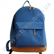 рюкзак молодіжний Wallaby 1351 синій-177