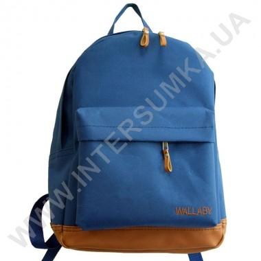 Заказать рюкзак молодежный Wallaby 1351 синий-177 в Intersumka.ua