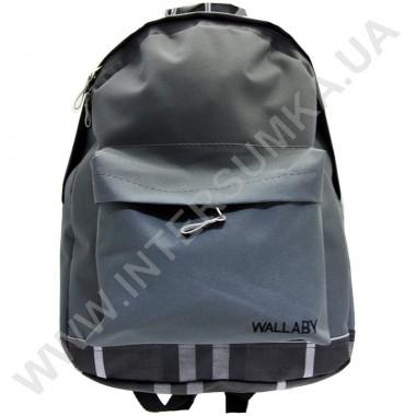 Заказать рюкзак молодежный Wallaby 1351