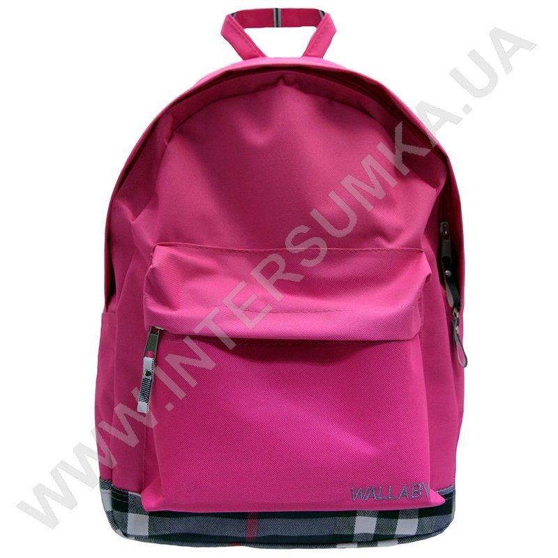 Купить молодехный рюкзак для девочки как увеличить вместимость рюкзака в stalker shadow of chernobyl