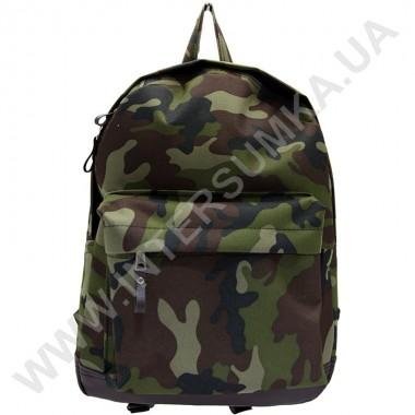 Заказать рюкзак молодежный Wallaby 1352