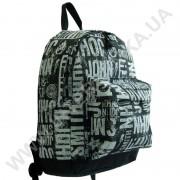 Купить рюкзак молодежный Wallaby 1353-JS-28