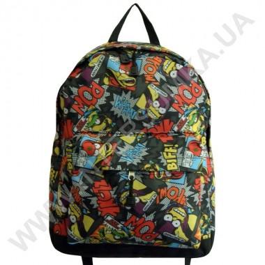 Заказать рюкзак молодежный Wallaby 1353 biff