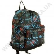 рюкзак молодежный Wallaby 1353 черный с синим рисунком
