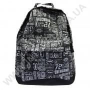 рюкзак молодежный Wallaby 1353 черный с белым рисунком
