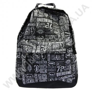 Заказать рюкзак молодежный Wallaby 1353 черный с белым рисунком
