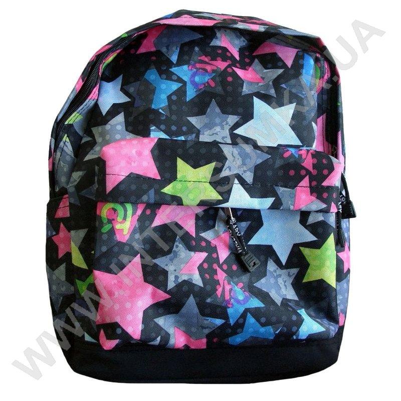 Купить недорогие детские рюкзаки рюкзаки от audi