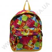рюкзак молодежный Wallaby 1353 цветные квадраты