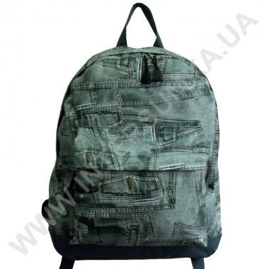 Заказать рюкзак молодежный Wallaby 1354 под джинс №47