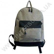 рюкзак молодіжний Wallaby 1356 беж