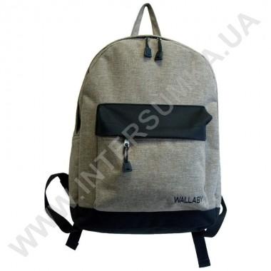 Заказать рюкзак молодежный Wallaby 1356 беж