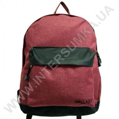 Заказать рюкзак молодежный Wallaby 1356 бордовый