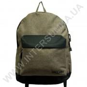 рюкзак молодежный Wallaby 1356 коричневый