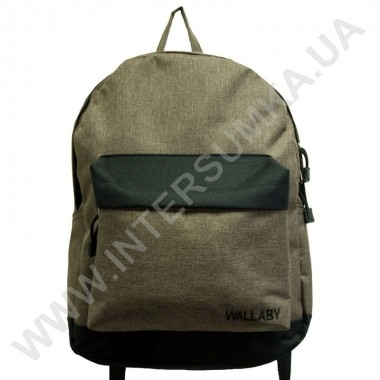 Заказать рюкзак молодежный Wallaby 1356 коричневый