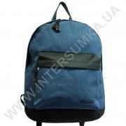 Купить рюкзак молодежный Wallaby 1356 темно-синий