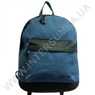 Заказать рюкзак молодежный Wallaby 1356 темно-синий