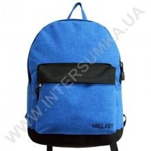 рюкзак молодіжний Wallaby 1356 яскраво-синій