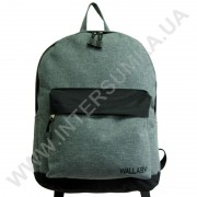 Купить рюкзак молодежный Wallaby 1356 серый