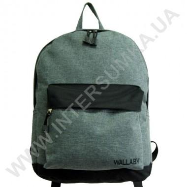 Заказать рюкзак молодежный Wallaby 1356 серый