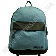 рюкзак молодіжний Wallaby 1356 колір під джинс