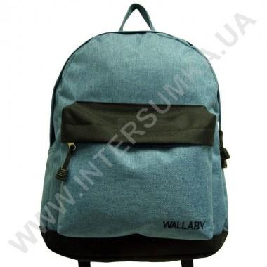 Заказать рюкзак молодежный Wallaby 1356 цвет под джинс