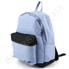 рюкзак молодіжний Wallaby 1356 світло - блакитний