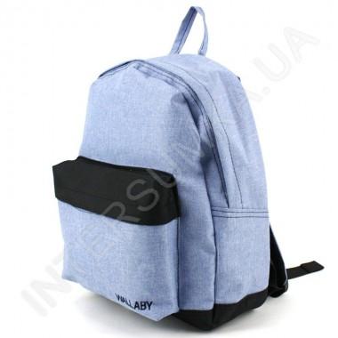 Заказать рюкзак молодежный Wallaby 1356 светло - голубой в Intersumka.ua