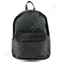 рюкзак молодіжний Wallaby 1356 темно - сірий