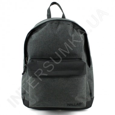 Заказать рюкзак молодежный Wallaby 1356 темно - серый в Intersumka.ua