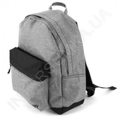 Заказать рюкзак молодежный Wallaby 1356 светло - серый в Intersumka.ua