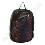 Купить городской рюкзак Wallaby 148-7
