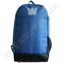 міський рюкзак Wallaby 149 блакитний з чорним з ортопедичною спинкою