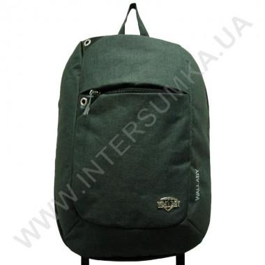 Заказать рюкзак под ноутбук Wallaby 150 серый в Intersumka.ua