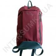 рюкзак городской молодежный Wallaby 151 бордовый с серой отделкой