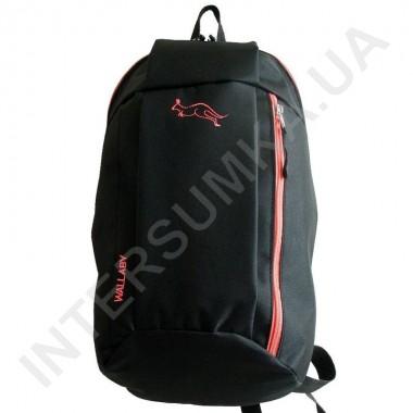 Заказать рюкзак городской молодежный Wallaby 151 черный с терракотовой отделкой