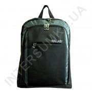 рюкзак под ноутбук Wallaby 156 черный с серой вставкой