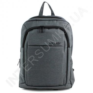 Заказать рюкзак под ноутбук Wallaby 156 серый в Intersumka.ua