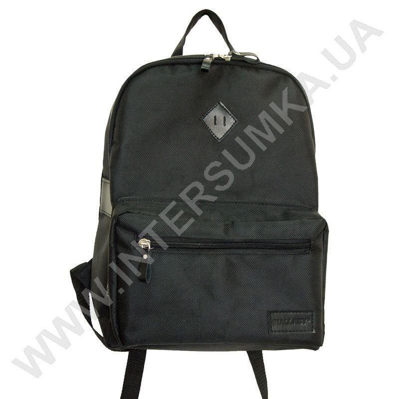 Харьков рюкзак wallaby рюкзак кожаный мужской магазин москва