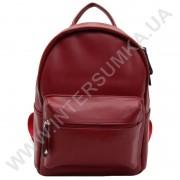 Купить Женский рюкзак Wallaby 161193